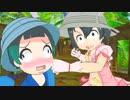 【MMD】魔法少女かばん☆マギカ 第1話「夢の中で、叩いたような」