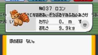 ポケモンバグ鑑画像集 コードwait0版1