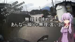 【結月ゆかり車載】限定色のNinjaくん Ep.2【クリスマスデート♂編】