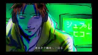 【人カコ/ラ/ボ】⻂/ㇳ/ゲl廃/人lシュ/プ/レlヒ/コ/一/ノレ【z+k】