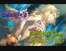 【実況】森を守る幼女を追いかけろ! #23【イブニクル2】