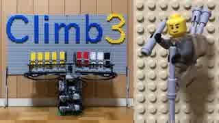 LEGOで柱を伸ばしながら柱を登るマシンを作った3 /改良ブロック搭載ノボルくん5号