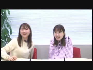 小澤亜李・長縄まりあのおざなり(2019年3月16日)#206
