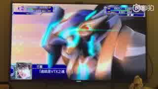 【スパロボTフラゲ】主人公機 追加武装 【スーパーロボット大戦T】