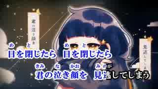 【ニコカラ】ナイティナイト/まふまふ【on vocal】