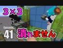#41【マインクラフト】マルチ対応 3×3自動ドアの作り方 CBW アンディマイクラ (Min...