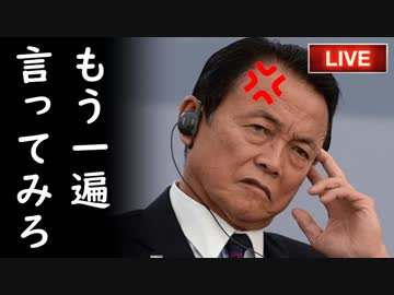 Is Korea's one-way two-track policy a limit? All Japanese Large Rage To Shuttle Diplomatic Proposal Too Convenient! Other 【 Kappa Echo GT 】