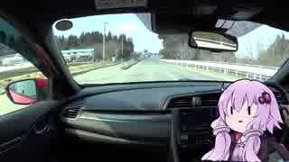 ゆかりさんと車載動画撮ってみた