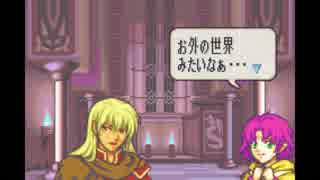 【実況】10代を取り戻したい大人のFE封印の剣ハード【第14章】part1
