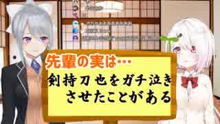"""椎名「剣持刀也を""""ガチ泣き""""させたことある?」樋口楓「無いわ!w」"""
