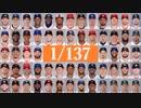 【MLB】2018年版メジャーファンが選ぶ1/137【ディフェンス部門】