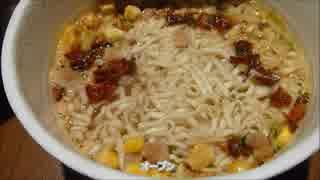 アメリカの食卓732 アメリカのカップ麺6種を食す!