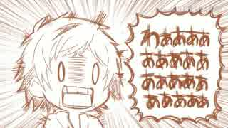 【手描き文アル】Twitterまとめ3
