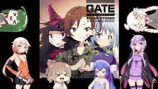 【OИE】GATE~それは暁のように~を歌って