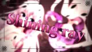 Shining ray feat.結月ゆかり&IA