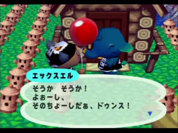 ◆ Animal Crossing e + live play ◆ part 120