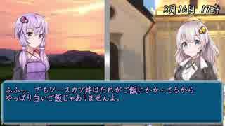 【VOICEROID劇場】あかりちゃんとの想い出の話【ゆづきず】