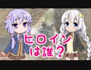 【APEX】レイスの2倍【8】