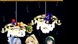 【スーパーマリオRPG】葵RPGパート19【VOICEROID実況】