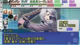 【シノビガミ番外編】ひとくちで中級妖魔