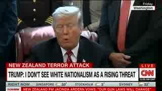米メディアは白人至上主義者のNZ銃乱射犯を強く非難しないとトランプ叩きに利用
