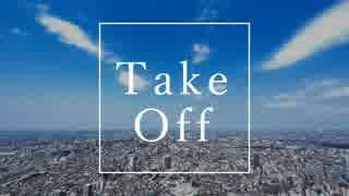 Take Off / 初音ミク