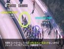【サイクルロードレース】パリ~ニース2019 アスタナ最強タッグvs総合1位