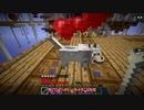 【minecraft】命は消耗品のスカイブロック亜種 その8