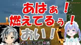 勇気ちひろ「あはぁ!燃えてるぅ!」←鈴木勝「おい!やめろ!」