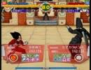 超ドラゴンボールZ 超ベジータ vs にゃっき 2019/ 03/16