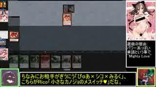 【MTG】ゆっくりMO/MTGA対戦その7【モダン・スタン】