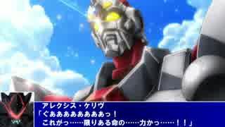【SSSS.GRIDMAN】「夢のヒーロー」を豪勢にしてみた【電光超人グリッドマン】