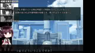 【シャドウラン】2076年のお仕事 マンハン