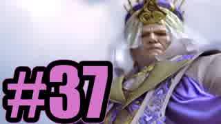 【実況】変な名前のおじさん!!【FF13】#37