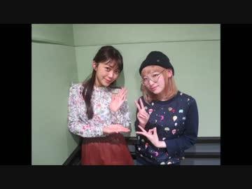 第143回 (19.03.12) 三森すずことアニソンパラダイス