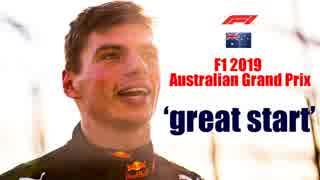 F1 Australian Grand Prix - Race 2019 。