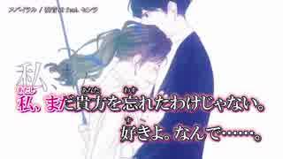 【ニコカラ】スパイラル〈奏音69×センラ〉
