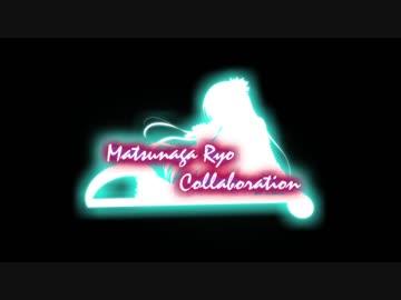 [One Life 2nd Anniversary] Ryo Matsunaga collaboration [#松永涼合作]