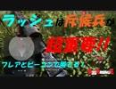 【BF5】ラッシュは斥候兵が超重要!【プレイ動画Part.6】