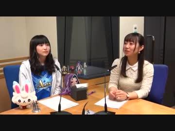 【公式高画質版】『Fate Grand Order カルデア・ラジオ局』 #114 (2019年3月15日配信) ゲスト:下屋則子さん