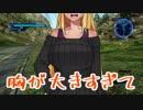 【地球防衛軍5】しゅーこちゃんのテキトー防衛軍 第7話【im@s×ボイロ】