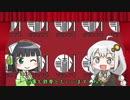 【読ム-1_2019】バイト【VOICEROID劇場】