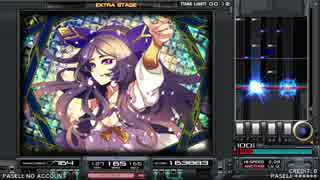 (Rootage) EVANESCENT (SPA)