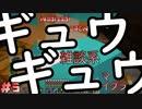#5【マインクラフト】わびさびクルーの雑談系マイクラ実況【Minecraft】