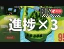 ☑【ゲーム制作】ダンジョンレースゲームを作る[2019.03]