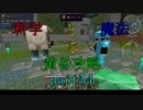 【Minecraft】科学と魔法で黄昏攻略part54