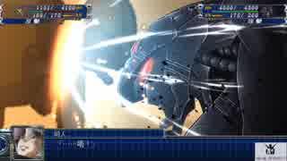 【スパロボT】 ブラックサレナ 初登場時 武装集 戦闘シーン 【スーパーロボット大戦T】