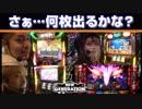 NEW GENERATION 第96話 (3/4)