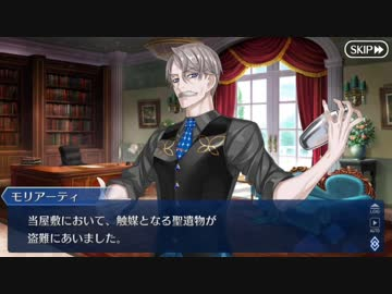 Fate/Grand Order live play old spider spins thread with kourei part 5