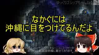 【ゆっくり解説】17 今なら15万円!!オスプレイと諸問題